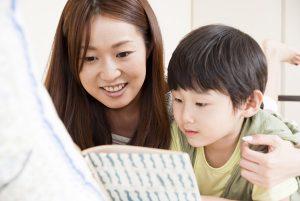 Vídeos de Parámetros de aprendizaje infantil