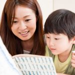 Informational Books With Young Children