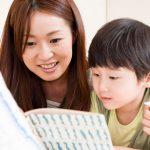 Los libros informativos para niños pequeños